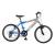 Neuzer Mistral 20 fiú kerékpár
