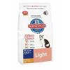 Hill's SP Feline Mature Adult Light Chicken 1,5 kg
