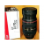 Canon EF 24-70mm objektív thermo bögre
