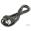 Canon IFC-200PCU USB kábel