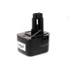 Powery Utángyártott akku Black & Decker fúró-csavarbehajtó PS3550K