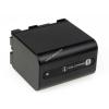 Powery Utángyártott akku Videokamera Sony DCR-PC4E 4500mAh