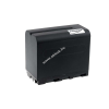 Powery Utángyártott akku videokamera Sony CCD-SC7 6600mAh fekete