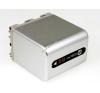 Powery Utángyártott akku Sony videokamera DCR-TRV24E 4500mAh sony videókamera akkumulátor