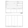 Ideggondozói boríték (női) tasak 220x160 mm