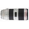 Canon EF 70-200mm f/2.8 L IS II USM objektív