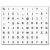 PRC fehér betű víztiszta alap magyar billentyűzet matrica