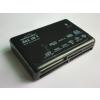 Silverline SILVERLINE EL-650 multi memóriakártya olvasó
