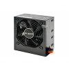 be quiet! TÁP Be Quiet System Power 400W S7 tápegység (BN142