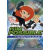 Intercom Kim Possible: Időutazás (DVD)