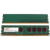 CSX DDR3  1600MHz 8GB KIT2