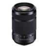 Sony SAL-55300 55-300mm f/4.5-5.6 SAM