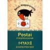Rumi Tamás Postai irányítószámok latin és rovásírással - Rumi Tamás