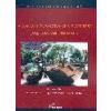 LHarmattan A vallási tapasztalat megértése - Jog, bölcselet, teológia - Bányai Ferenc, Nagypál Szabolcs, Bakos Gergely