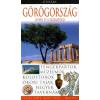 Grafo Kiadó Görögország  - Útitárs - Athén és a szárazföld