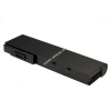 Powery Acer Aspire 5541ANWXMi 7800mAh