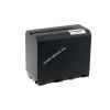 Powery Utángyártott akku Sony videokamera MPK-DVF4 6600mAh fekete