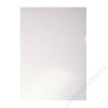 Leitz Hátlap, A4, 215 g, fényes, LEITZ, fehér (E33651)