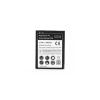 utángyártott Akkumulátor 2500 mAh LI-ION (EB-L1M1NLUC kompatibilis) [Samsung GT-I8750 Ativ S]