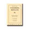 TUDÁSPRÓBA - IRODALOM IV.