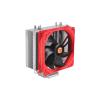 Thermaltake CL-P0605 NIC F3 4in1 CPU cooler