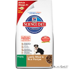 HILL'S Science Plan Canine Puppy Lamb&Rice