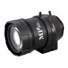 Fujinon MP 8-80mm (DV10x8SR4A-1L), 3 MP D/N manuál íriszes optika