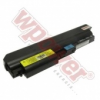 IBM IBM 40Y6793 laptop akku 4400mAh