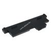 Powery Utángyártott akku Lenovo ThinkPad X200 Tablet 7449