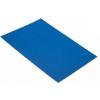 Rössler Papier GmbH and Co. KG Rössler A/4 levélpapír 210x297 100 gr. acél kék