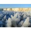 Holt-Tengeri fürdősó műanyag dobozos 1000 g