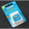 Oral-B fogs. essential floss 50 m vision 50 m