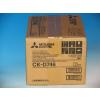 Mitsubishi CK-D746 10x15 2x400/800 prints nyomtató alapanyag