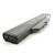 Qoltec hosszú élettartamú notebook akkumulátor - HP 6720 10.8V | 4400mA