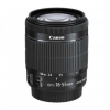 Canon 18-55mm f/3.5-5.6 IS STM EF-S lens