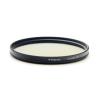 Polaroid CPL (cirkuláris polár) szűrő 82 mm