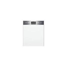 Siemens SN55M540EU mosogatógép
