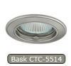 Beépíthető spotlámpa - Bask CTC-5514 szatén-nikkel világítás