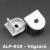 Véglezáró ALP-010 alumínium LED profilhoz