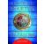George R. R. Martin Lázálom