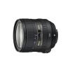 Nikon AF-S 24-85mm f/3.5-4.5G ED VR (JAA816DA)