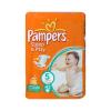 Pampers Pampers Sleep & Play 5-ös méret Junior Pelenka 11-25 kg (42 db)