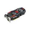 Asus PCIe Asus AMD R9 270X 2GB GDDR5 - R9 270X-DC2T-2GD5