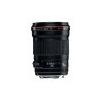 Canon EF 135mm f/2.0L USM objektív: