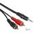 Hama 2M 2RCA 3,5mm Eco Kábel