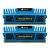 Corsair DDR3 1600MHZ 16GB kit2 vengeance NB
