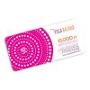 Yoga Bazaar 15000 Ft értékű ajándékutalvány
