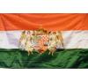 Kétoldalas nemzeti színű barna angyalos zászló Selyem anyagból 60x90 cm, rúd nélkül dekoráció