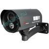 SANAN SA-1571 fix objektives infra megfigyelő kamera