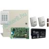 komplet riasztó rendszer DSC PC1404 csomag + akku